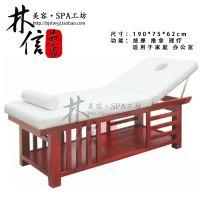 实木床 美容美体床 推拿按摩床 理疗床 熏蒸床 80宽 全国包邮了