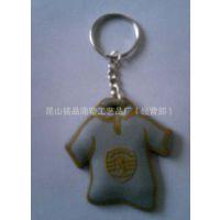 [厂家直销]:PVC钥匙扣、PVC软胶钥匙扣、环保钥匙扣