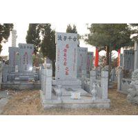 供应,黑白点墓碑,高粱红墓碑,