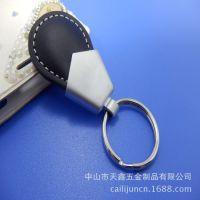 厂家直销 高档皮质钥匙扣 广告钥匙扣 创意时尚实用 可定制LOGO