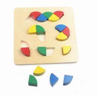 蒙台特梭利蒙氏数学教具 早教幼儿园木制益智玩具 不规则拼盘