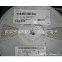 小额供应 贴片电阻0805 熔断电阻