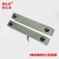 稳固型有线铁门磁 家用有线铁门磁 超市专用有线铁门磁