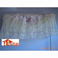 超低价销售高档田园蕾丝空调罩 多花色可选 【特价】洗衣机罩