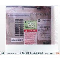 供应维修2711PC-T10C4D1白屏、出售全新出售AB触摸屏主板2711PC-RP1