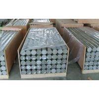 供应7075模具铝棒,7075超声波铝棒,7075铝合金棒现货