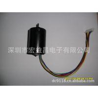供应节能电机 540无刷电机  磁力搅拌器电机