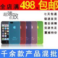 供应iphone5 苹果5代 保护套 手机套 水立方 超薄磨砂壳 外壳