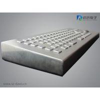 水防爆桌面式pc键盘/查询机/售货机/工业一体机/不锈钢金属键盘