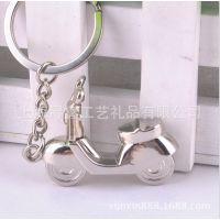 厂家供应创意仿真摩托车钥匙扣挂件 金属钥匙扣 立体钥匙扣刻字