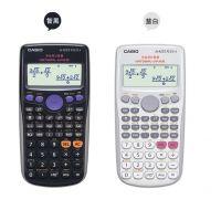 正品Casio卡西欧FX-82ES PLUS学生科学函数考试计算器 中考必备