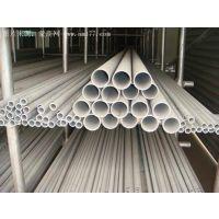 309S不锈钢管价格,大口径不锈钢管,不锈钢装饰管保质保量,309S不锈钢管