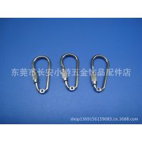 大量供应螺丝扣 款式多样 厂家直销 质量保证 量大优惠环保电镀