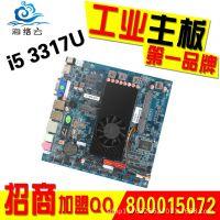 全国包邮MINI ITX 主板i53317u主板 小电脑主板 迷你主机主板
