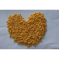供应专用生产高温金色色母粒、珠光色母粒、夜光色母粒