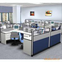 供应店长热销推荐超低价新款职员办公屏风松岗办公屏风桌子,中式屏风