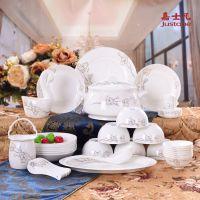 景德镇陶瓷餐具生产厂家 定做青花瓷餐具厂家
