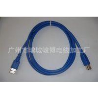 供应【工厂大量批发】USB3.0连接线可通过5GMB/S传输速度 电脑传输线
