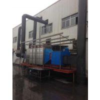 供应工业用静电油烟净化器