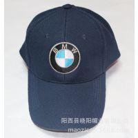 制帽厂家供应涤纶菠萝花广告网帽 宝马汽车棒球帽BMW4S系列男士
