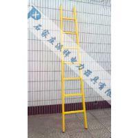 方管玻璃钢材质绝缘单梯 黄色JYT-3米绝缘单梯