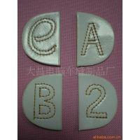 玩具标牌 数字标牌 数字标签 缝纫标签 车线标签(图)