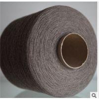 供应内蒙古鄂尔多斯市产混纺羊绒线