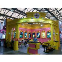 2015第15届中国(青岛)国际五金机电展览会