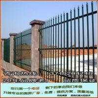 广州锌钢栅栏厂家/道路钢管围栏定做/工业区围墙防护栏图