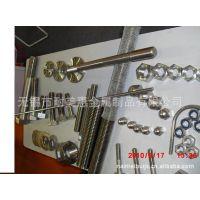 不锈钢螺丝 螺钉 螺栓 紧固件 标准件 连接件 201 304 316