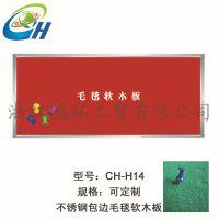 厂家直销毛毯软木板 不锈钢包边实用软木板 各式绿板 白板 黑板