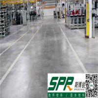 斯博锐SPR568/C彩色混凝土密封固化剂