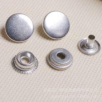 厂家直销 批发定制优质四合扣 201电镀金属纽扣按扣子