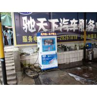 供应新乡自助洗车机