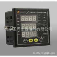 供应PIM620DP-F96三相复费率多功能电表