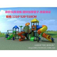 厂家直销小博士滑梯 幼儿园大型室外组合滑梯 儿童户外游乐设备