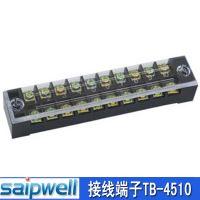 赛普直销TB-4510连接端子 接线端子 阻燃铜件端子 电源接线大端子