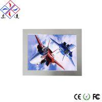 广东深圳10.4寸工业平板电脑专业厂家-东凌工控
