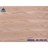 【鲁丽集团】供应优质红橡 木皮类UV板