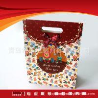 专业定制 覆膜白卡手提纸袋 创意礼品纸袋服装袋 牛皮纸袋