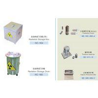 供应核医学放射科辐射防护用品
