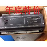供应供应正品台达PLC可编程控制器DVP48EH00T/R3 全国联保