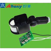 供应中山好美雷达投光灯感应器 室外专用智能泛光灯感应器 LED投光灯感应开关