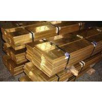 供应许昌铜合金、H62黄铜板