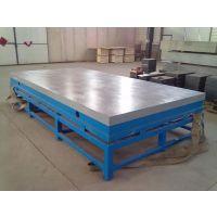 供应娄底1级精度焊接铸铁平台,铸铁工作台