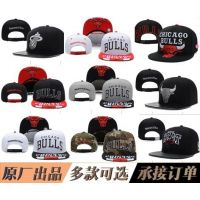 NBA热火队芝加哥公牛队詹姆斯snapback嘻哈NY棒球帽子平沿帽