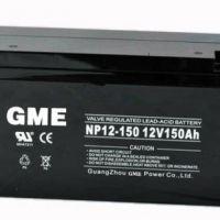 格尔木GME蓄电池【西宁】西力蓄电池总经销