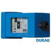 DURAG火焰检测设备