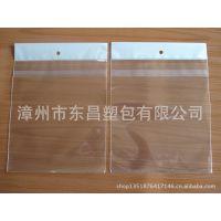 OPP透明卡头袋,不干胶自粘袋,透明塑料包装袋,opp胶袋