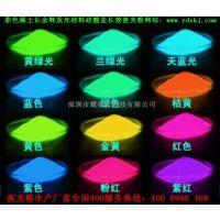 夜光粉厂家供注塑不发黑的发光母粒 夜光母粒 长效夜光硅胶母粒